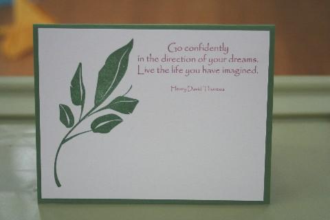 Confident CAS