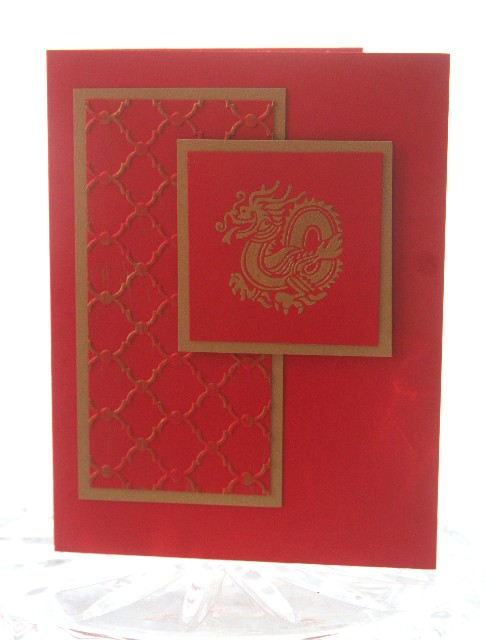 Dragon gold embossed